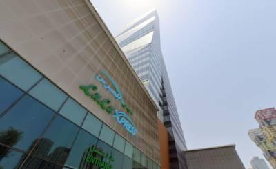Location Bureau Doha