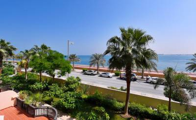 Vente Appartement Palm Jumeirah